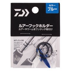DAIWA Hook keeper #Dark/Blue
